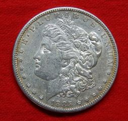 Lot# 4 - 1885 S Morgan Silver Dollar
